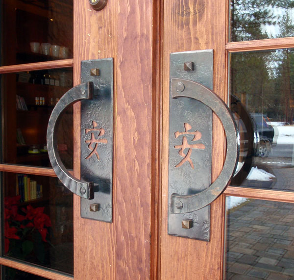... Shibui Iron Door Handles